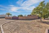 15339 Balancing Rock Road - Photo 43