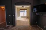 239 Canary Court - Photo 32