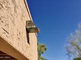 1252 Indian Basket Lane - Photo 24