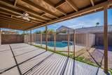 1417 Villa Rita Drive - Photo 45