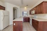 2600 Springfield Place - Photo 11
