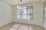 2600 Springfield Place - Photo 8