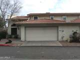 1500 Sunview Parkway - Photo 1