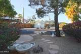 1214 Desert Cove Avenue - Photo 24