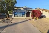 1214 Desert Cove Avenue - Photo 4