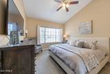 7788 Pepper Tree Lane - Photo 8