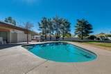 7816 Lakeshore Drive - Photo 63