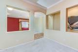 21939 79TH Avenue - Photo 5