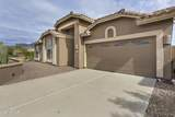 5705 Desert Marigold Drive - Photo 2