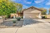 40126 Bridlewood Court - Photo 1
