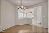 40126 Bridlewood Court - Photo 4