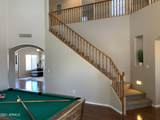 4978 Westchester Drive - Photo 8