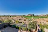 12100 Desert Mirage Drive - Photo 28