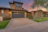 12100 Desert Mirage Drive - Photo 59