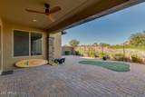 12100 Desert Mirage Drive - Photo 69