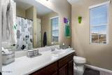 13745 Amaranth Street - Photo 42