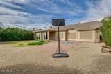 5221 Woodridge Drive - Photo 6