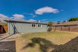 8613 Chaparral Road - Photo 24