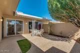 10551 Granada Drive - Photo 27