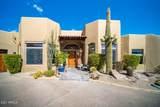 5055 Desert Hills Drive - Photo 78