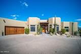 5055 Desert Hills Drive - Photo 79