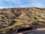 14611 Prairie Dog Trail - Photo 10