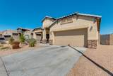 4989 237TH Lane - Photo 3