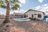 42474 Sparks Drive - Photo 4