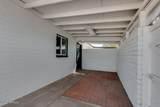 1502 Almeria Road - Photo 8