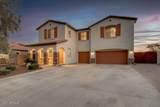 3719 Lanham Drive - Photo 3