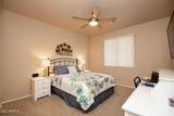 42395 Abbey Road - Photo 28