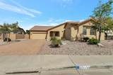 22130 Ashleigh Marie Drive - Photo 2