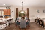 13017 Northstar Drive - Photo 13