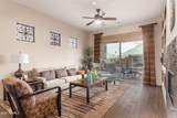 13017 Northstar Drive - Photo 18