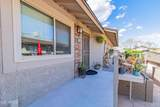 8527 Belleview Street - Photo 4