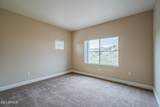 13700 Fountain Hills Boulevard - Photo 16