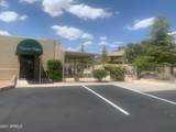 6400 Thunder Ridge Road - Photo 7