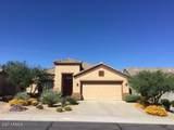15628 Yucca Drive - Photo 1
