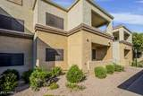 11375 Sahuaro Drive - Photo 3