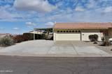 10452 Grayback Drive - Photo 3