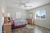 4153 Westview Drive - Photo 10