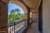 7181 Camelback Road - Photo 6