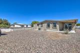 26608 Papago Place - Photo 8