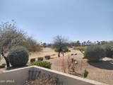 20131 Sonoran Court - Photo 31