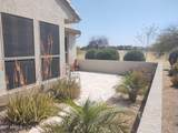 20131 Sonoran Court - Photo 32