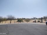 20131 Sonoran Court - Photo 33