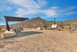 12200 Cactus Road - Photo 14