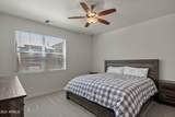2500 Clement Circle - Photo 15