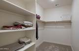 2500 Clement Circle - Photo 17