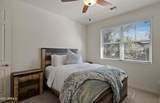 2500 Clement Circle - Photo 20